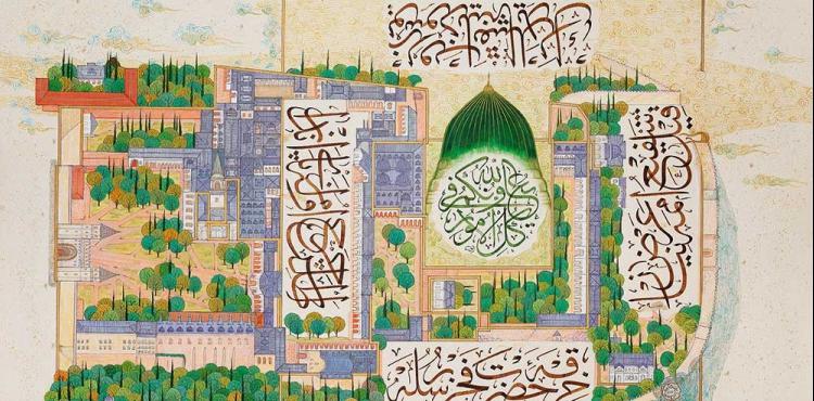 Ben-i Adem´in Efendisi (s.a.s) ve Ayların Efendisi Ramazan